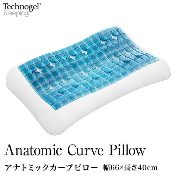 【Technogel Sleeping(テクノジェルスリーピング)【Technogel】コントアーピロー, 下山珈琲:a586e806 --- municipalidaddeprimavera.cl