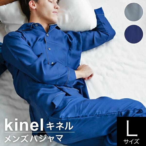 kinel(キネル) シルクツイル シルクツイル kinel(キネル) Lサイズ メンズパジャマ Lサイズ, Bosco -ボスコ-:4c26680b --- municipalidaddeprimavera.cl