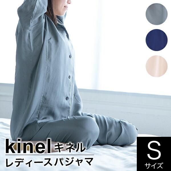 kinel(キネル) シルクツイル シルクツイル Sサイズ レディースパジャマ kinel(キネル) Sサイズ, ANZUDOG/あんずドッグ:39f89bbc --- municipalidaddeprimavera.cl