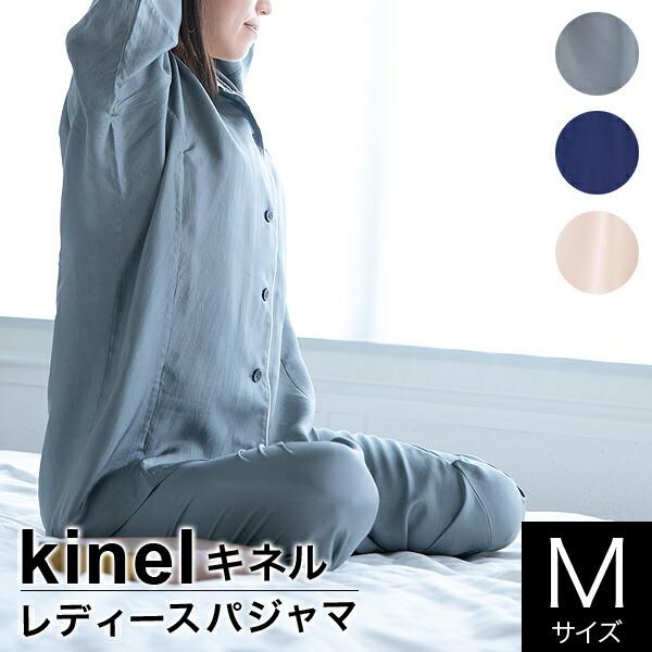 kinel(キネル) シルクツイル シルクツイル レディースパジャマ Mサイズ, 平谷村:53bd0787 --- municipalidaddeprimavera.cl