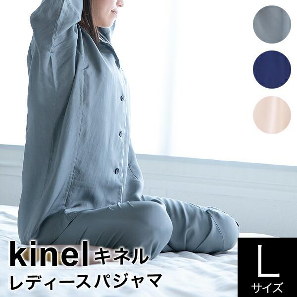 kinel(キネル) Lサイズ kinel(キネル) シルクツイル レディースパジャマ シルクツイル Lサイズ, CHRONOHEARTS&COCORESALE:494f95bb --- municipalidaddeprimavera.cl