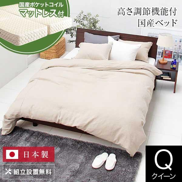 【国産ポケットコイルマットレス付】ヴェール[ブラウン](クイーン)【日本製ベッド/国産ベッド】 【送料無料】【組立設置無料】