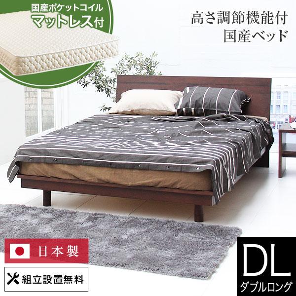 【国産ポケットコイルマットレス付】ヴェール[ブラウン](ダブルロング)【日本製ベッド/国産ベッド】 【送料無料】【組立設置無料】
