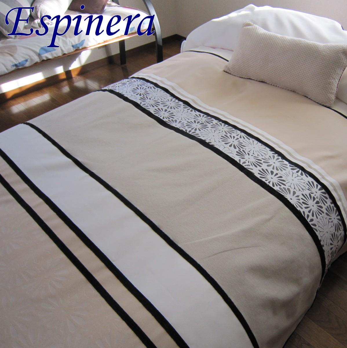 ベッドスプレッド クイーン 250×270 cm エスピネラ ベージュ スペイン製 日本仕様 ジャガード織 1.3 kg 超広幅生地&デザイン 継ぎ目が無い ベッドカバー ホテル仕様 マルチカバー ギフト プレゼント ご家庭洗濯可