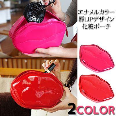 Cute LIP design pouch lip porch enamel pouch pouch makeup pouch multi purpose pouch spring women's