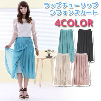 f1566913cb9 Chiffon skirt Maxi-length long-length flared pleated spring summer women s  M  flight 10   10