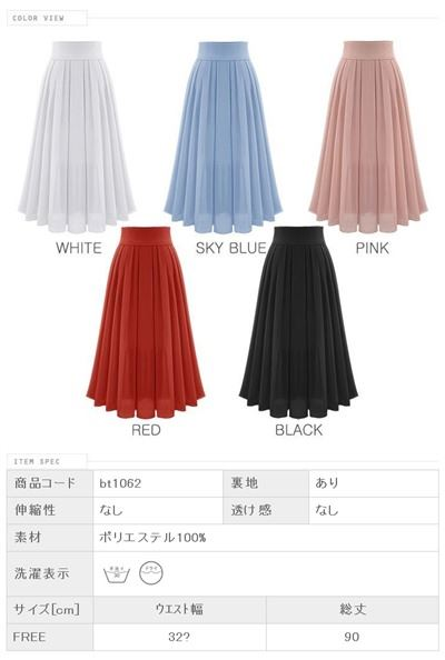 9900850d981 ... Chiffon flared skirt Maxi-length long-length spring skirt its spring  summer women s