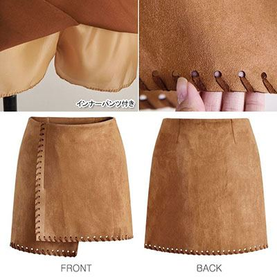 dd88f8c02c8b ... Suede wrap skirt velour tight pencil bottoms spring and summer Lady's  with the unbalanced mini- ...