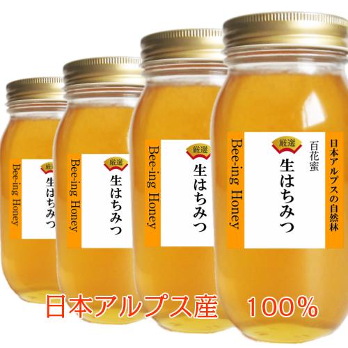 生はちみつ 国産 非加熱 日本アルプス産100% 百花蜜生蜂蜜1kgx4ギボウシ・シナの木・菩提樹・モチの木・エンジュ・タラの木・ウドなど自然の花の風味安心検査済み