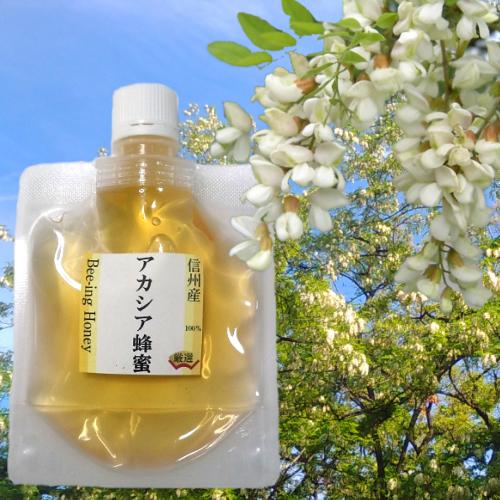 アカシア蜂蜜免疫UP大人気数量限定販売信州産100%生ハチミツ極希少な生蜂蜜正式名称:ニセアカシア:和名ハリエンジュの花のはちみつ 生 はちみつ 国産 非加熱【アカシア】あかしあ 生蜂蜜 スパウト パウチ 100gx1個