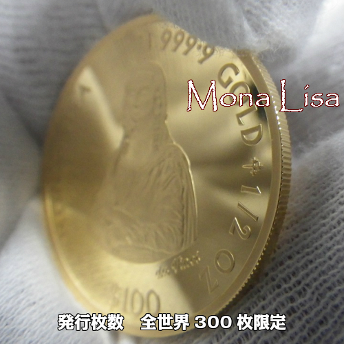 MonaLisa純金コイン$100 1/2オンス 表裏:モナリザ&エリザベス女王【モナリザ2019年コイン】イギリス RoyalMint製 永遠の微笑を手に入れてみませんか?動画をチェック!ご自分でこの重さと精巧な作りを見てそして感じてください【10枚限定入荷】
