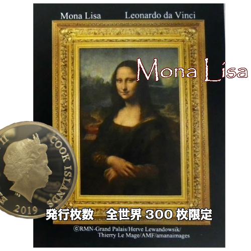 MonaLisa純金コイン$100 1/2オンス 表裏:モナリザ&エリザベス女王【モナリザ2019年コイン】イギリス RoyalMint製 【10枚限定入荷】投資目的のご購入お断りあっ好き・・・ただその気持ちだけでご購入ください。プレミアムコインです