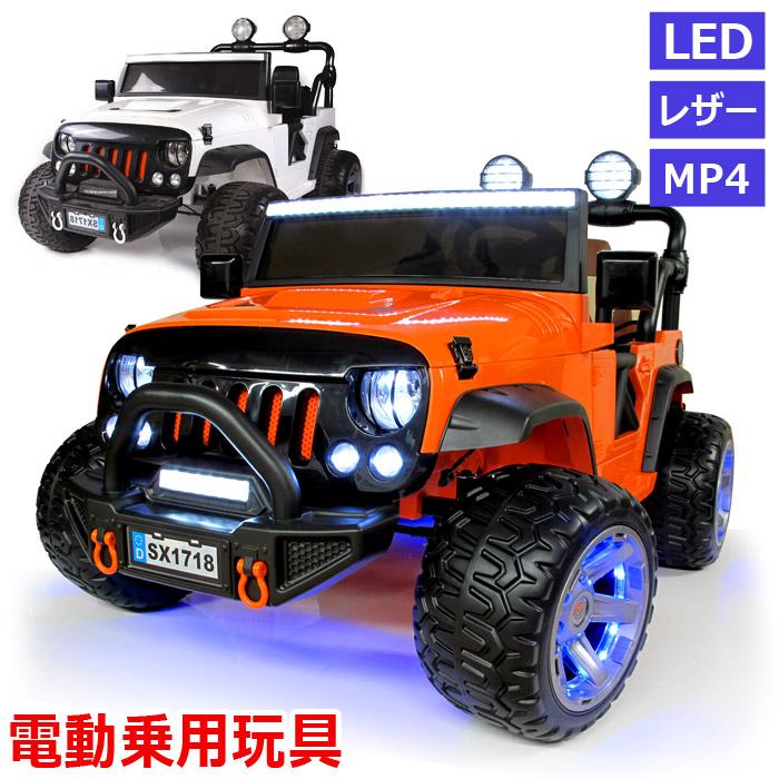 乗用玩具 オフロード モンスター 電動 自動車 子供 おもちゃ 乗用 キッズ 男の子 女の子 乗り物