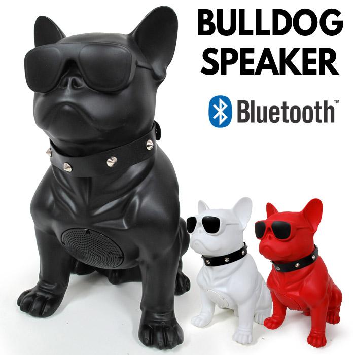 スピーカー Bluetooth 4.2 ビッグサイズ USB microSDカード ワイヤレス bluetoothスピーカー ラジオ おしゃれ かわいい フレンチブルドッグ【あす楽対応】