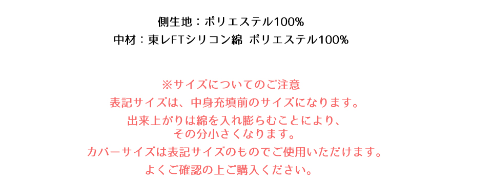 ヌードクッション 肉厚 45×45 6個セット 東レFTシリコン綿使用  低価格・高品質 ふっかふかのままお届け クッション 中身 セアテ 背当て 日本製