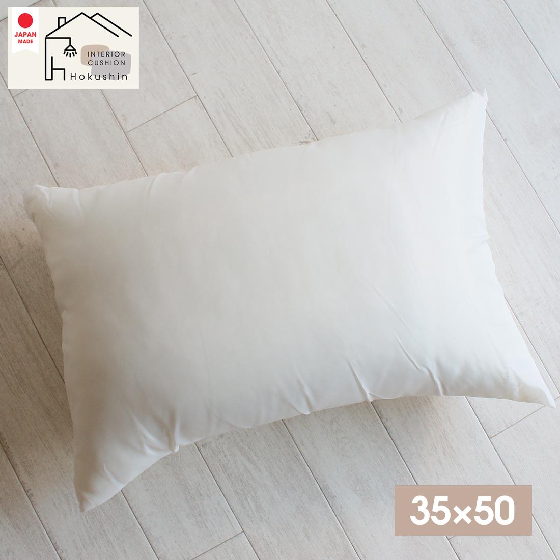 日本限定 8個まで1梱包 洗える ヌード枕 35×50 日本製 佐川またはヤマト便 中身 枕 特価キャンペーン 子供 ふっかふか