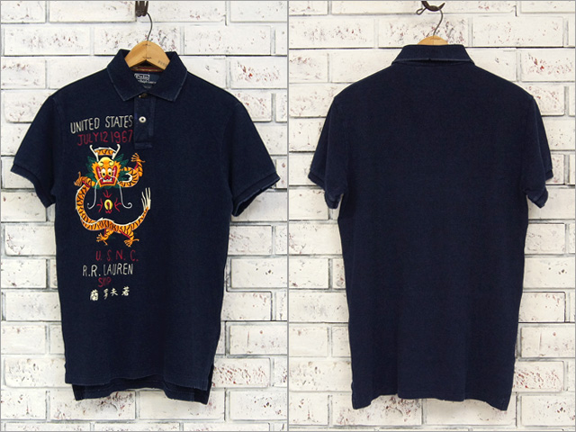 Ralph Lauren repair custom fabrication Dragon embroidery CUSTOM FIT Indigo  polo shirt 468fb847c33