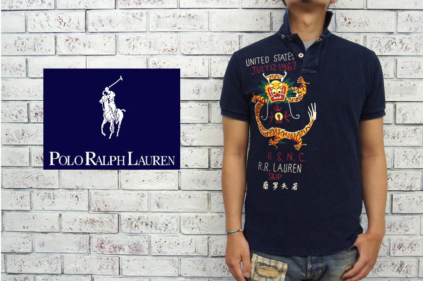 Shirt Polo Embroidery Lauren Dragon Repair Custom Indigo Ralph Fabrication Fit WIHD2E9