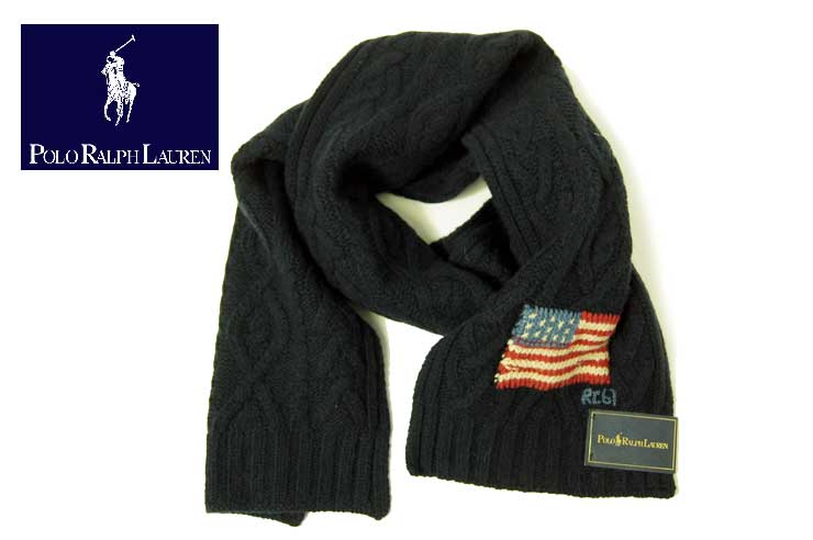 Beef Polo By Ralph Lauren Polo Ralph Lauren Cable Knit Stars And