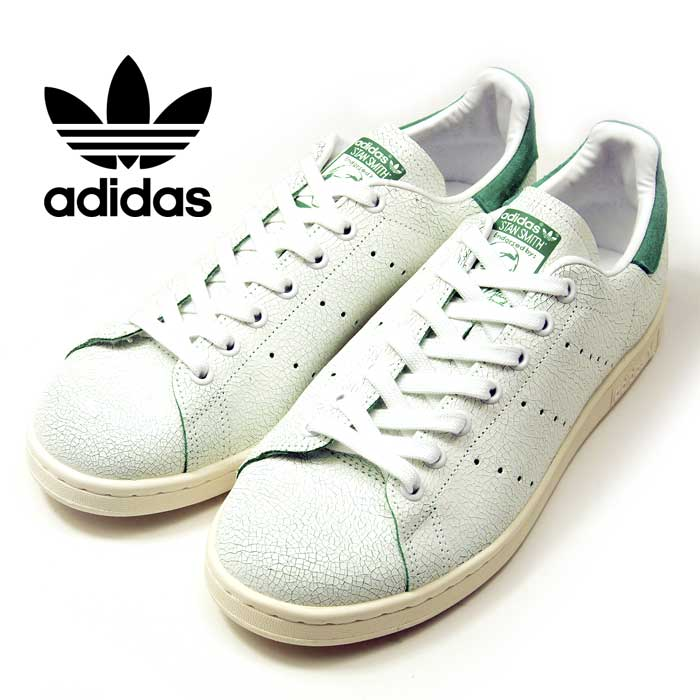 25ff2df6af9d35 BEEF  ADIDAS stan smith adidas Stan Smith cracked leather white ...