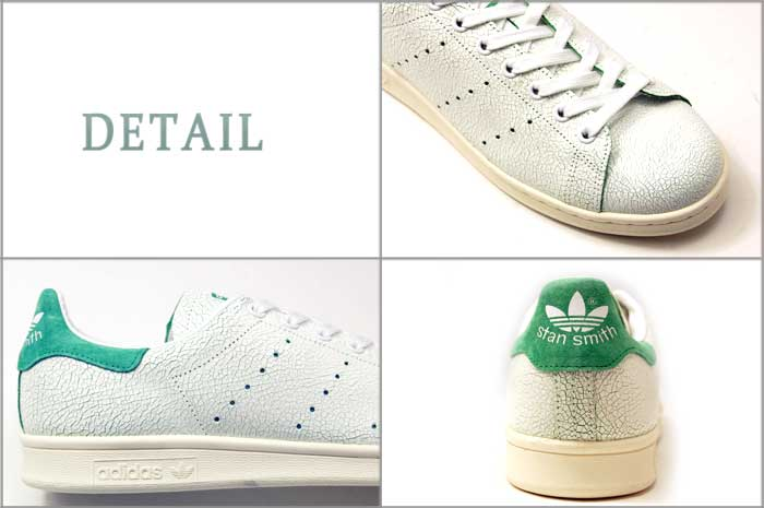 Adidas Stan Smith Cracked Leather Kopen