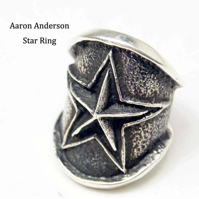 Aaron Anderson star Ring アーロンアンダーソン スター リング あす楽