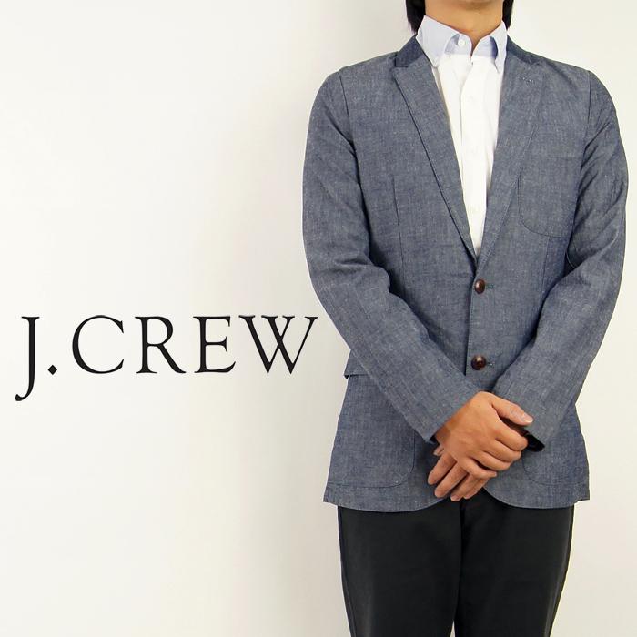 J.CREW ジェイクルー シャンブレ テーラード ジャケット あす楽