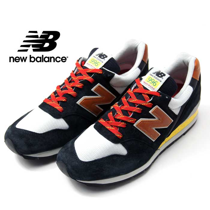 new balance 048