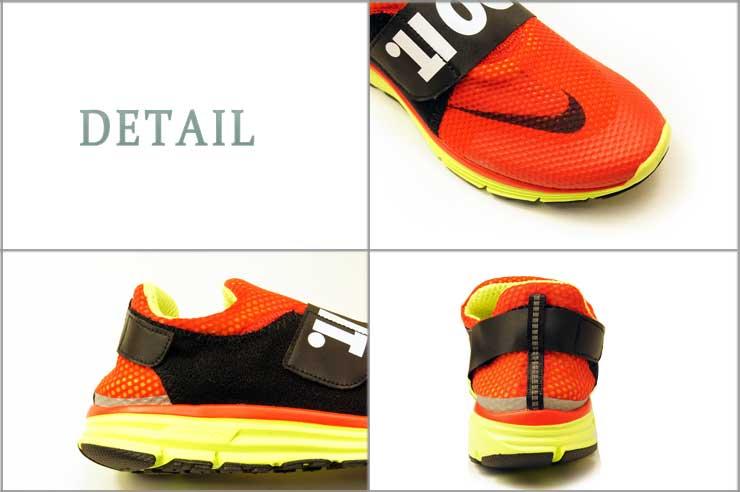 Nike Lunarfly 306 Chaqueta Amarilla y3QmoZi
