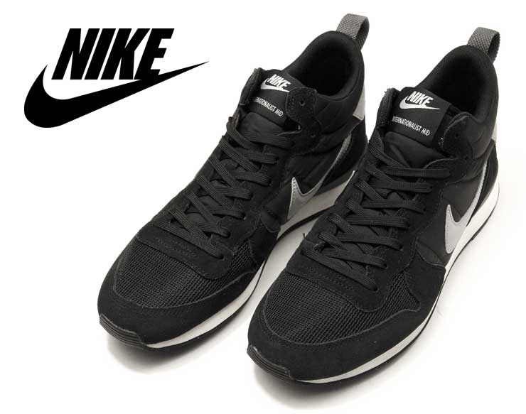 It was established in 1972. The brand name comes from Greece myth victory  goddess Nike (Nike). Sneaker and sports apparel, ...