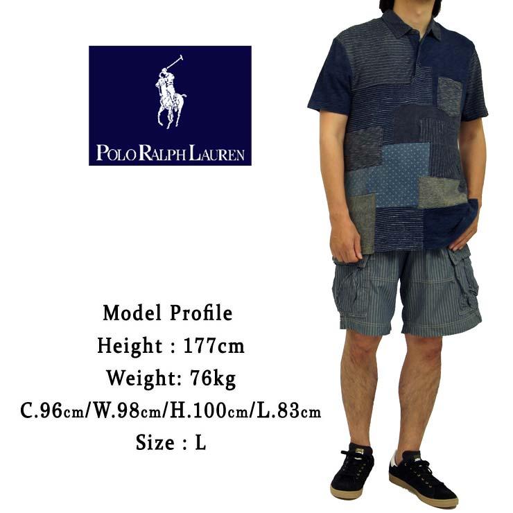 POLO by Ralph Lauren Ralph Lauren Indigo patchwork polo shirt