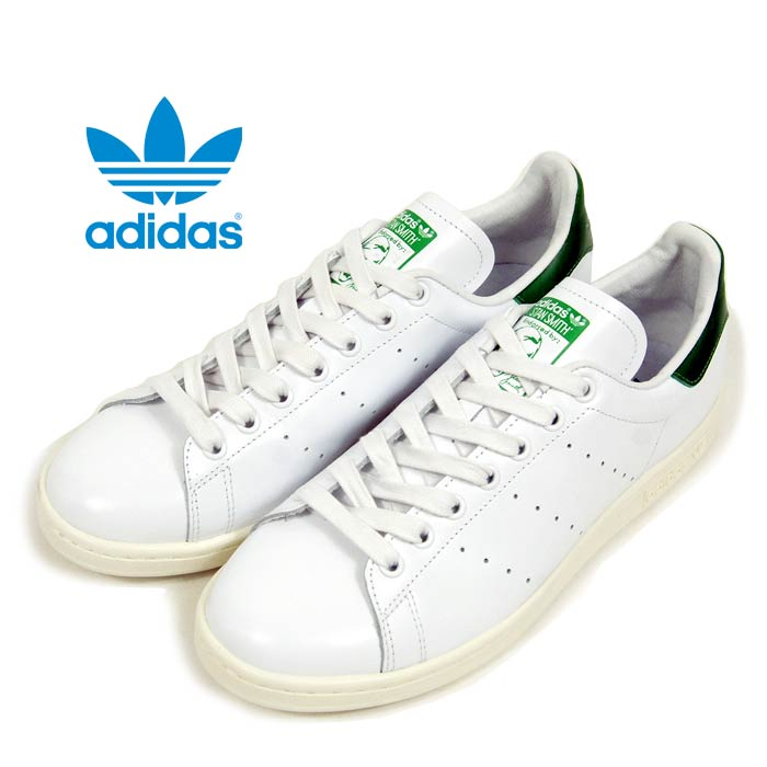 stan smith outlet