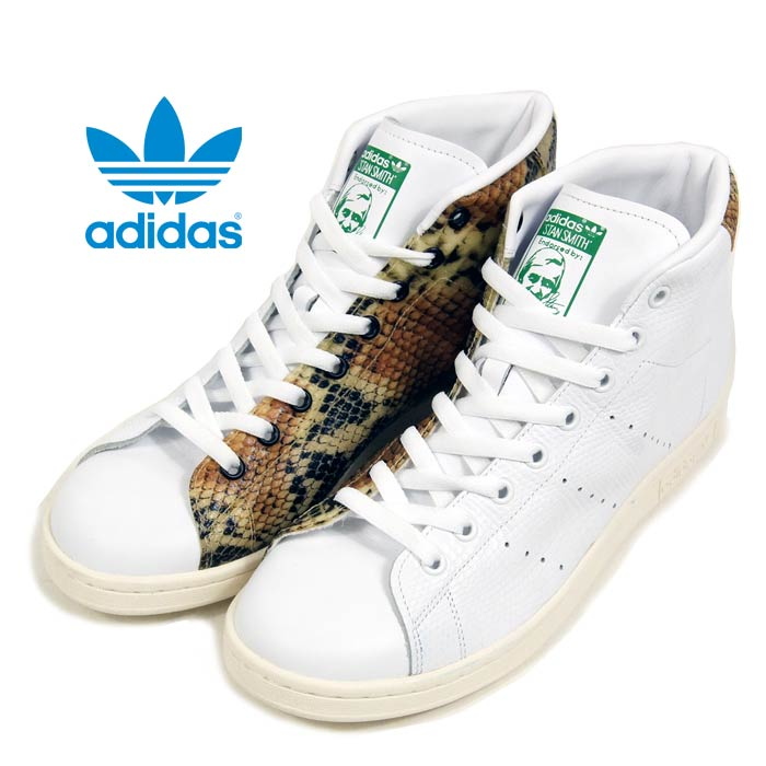 BEEF  ADIDAS stan smith MID SNAKES adidas Stan Smith mid snake ... aa184c7fe709