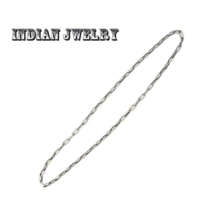 インディアンジュエリー 大放出セール ネックレスチェーン シルバー INDIAN JEWELRY 全品最安値に挑戦 インディアン ジュエリー シルバーチェーン 75cm あす楽 ネックレス