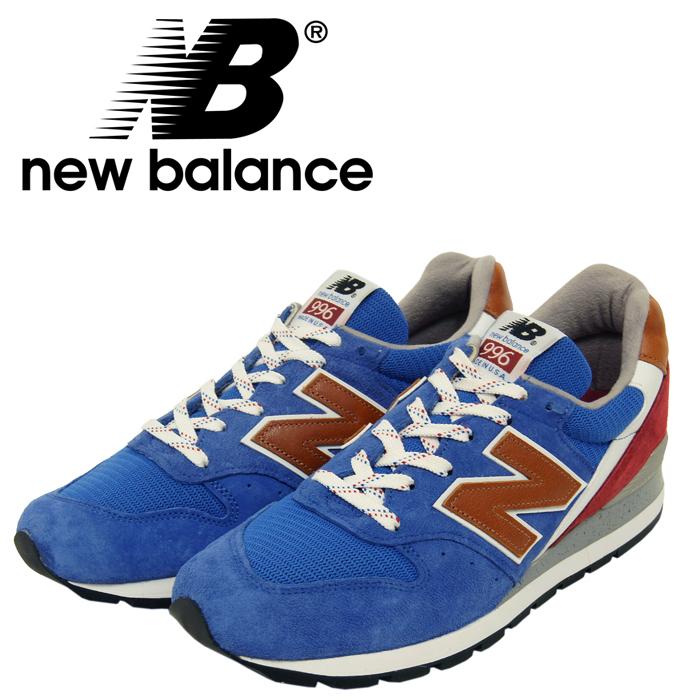 new balance m996bb