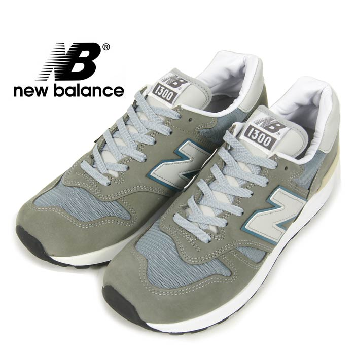 Outlet NEWBALANCE new balance M1300 JP2 \