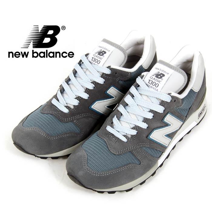 new balance m 1300