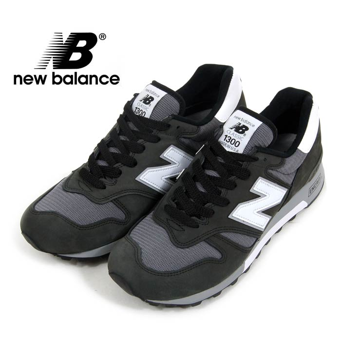 new balance m1300clb