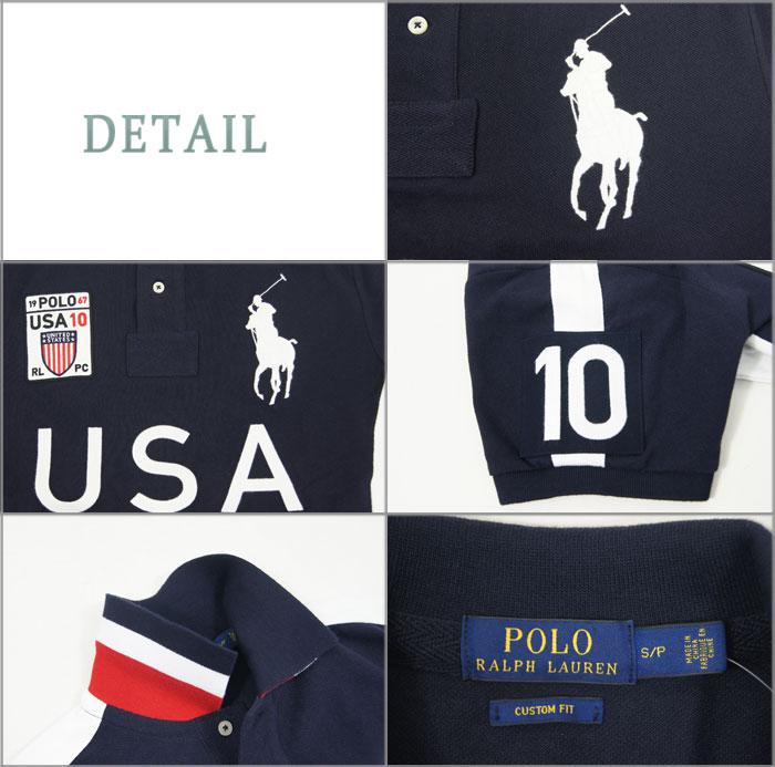Hot Ralph Lauren Polo Emblem Us 284d7 96b0d