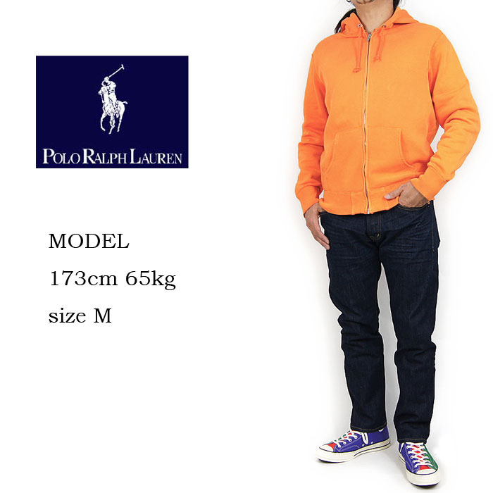 Beef Polo By Ralph Lauren Ralph Lauren Zip Up Sweatshirts Hoodie