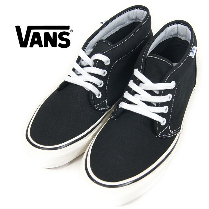 5e53a0f70fab0e VANS is a company of the shoes that Mr. of the founder pole Van Doren and  three partners were established in Southern California in 1966.