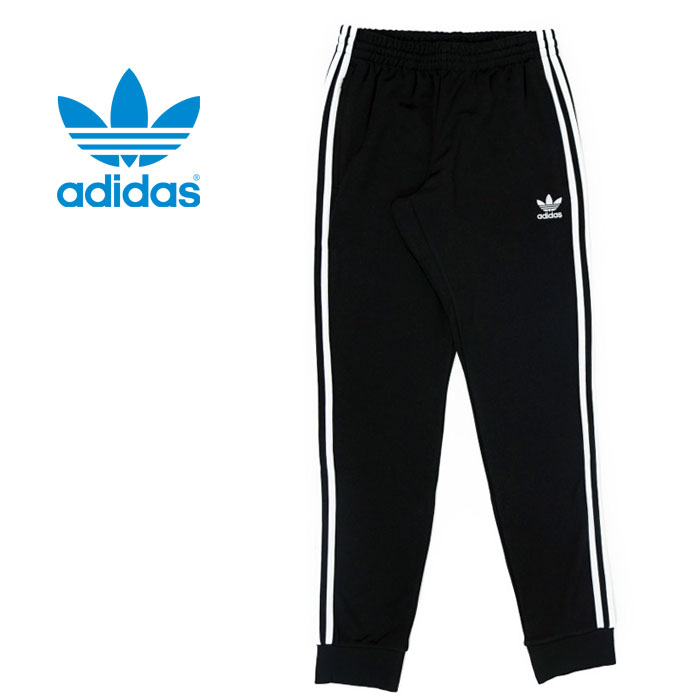 Adidas adidas SST CUFFED TP PANT superstar caph trackpants black