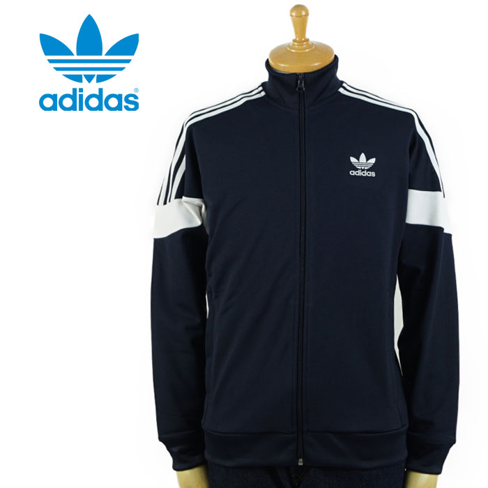 Adidas adidas SST CUFFED TP PANT superstar caph trackpants navy red