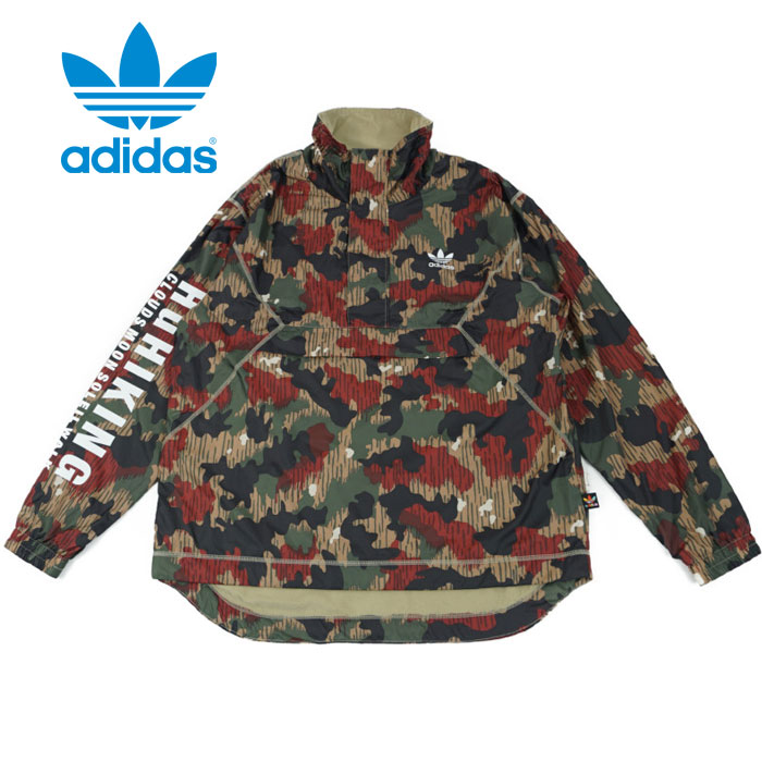 561d3c0a5ac8 BEEF  Adidas Farrell Williams duck windbreaker adidas HU HIKING CAMO ...