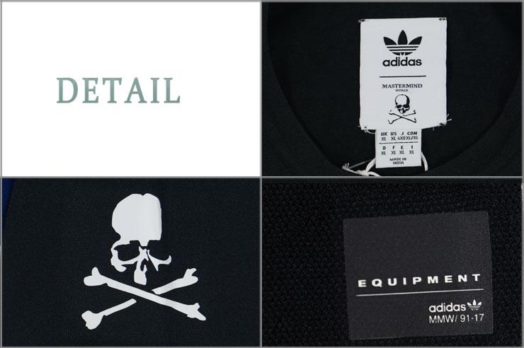 ef39e5b12bf Adidas X master mind double name T-shirt Adidas x Mastermind World Men  Short Sleeve Tee