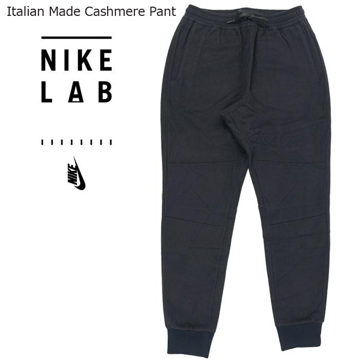 ナイキ ラボ イタリア製 カシミア パンツ NIKE LAB CASHMERE PANTS