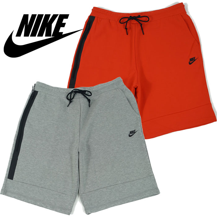 renommée mondiale obtenir de nouveaux bas prix Nike Nike Tech Fleece Short technical center fleece shorts