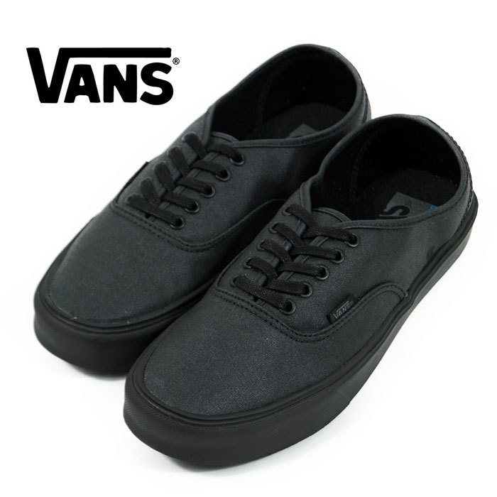 d80654ac8b VANS is a company of the shoes that Mr. of the founder pole Van Doren and  three partners were established in Southern California in 1966.