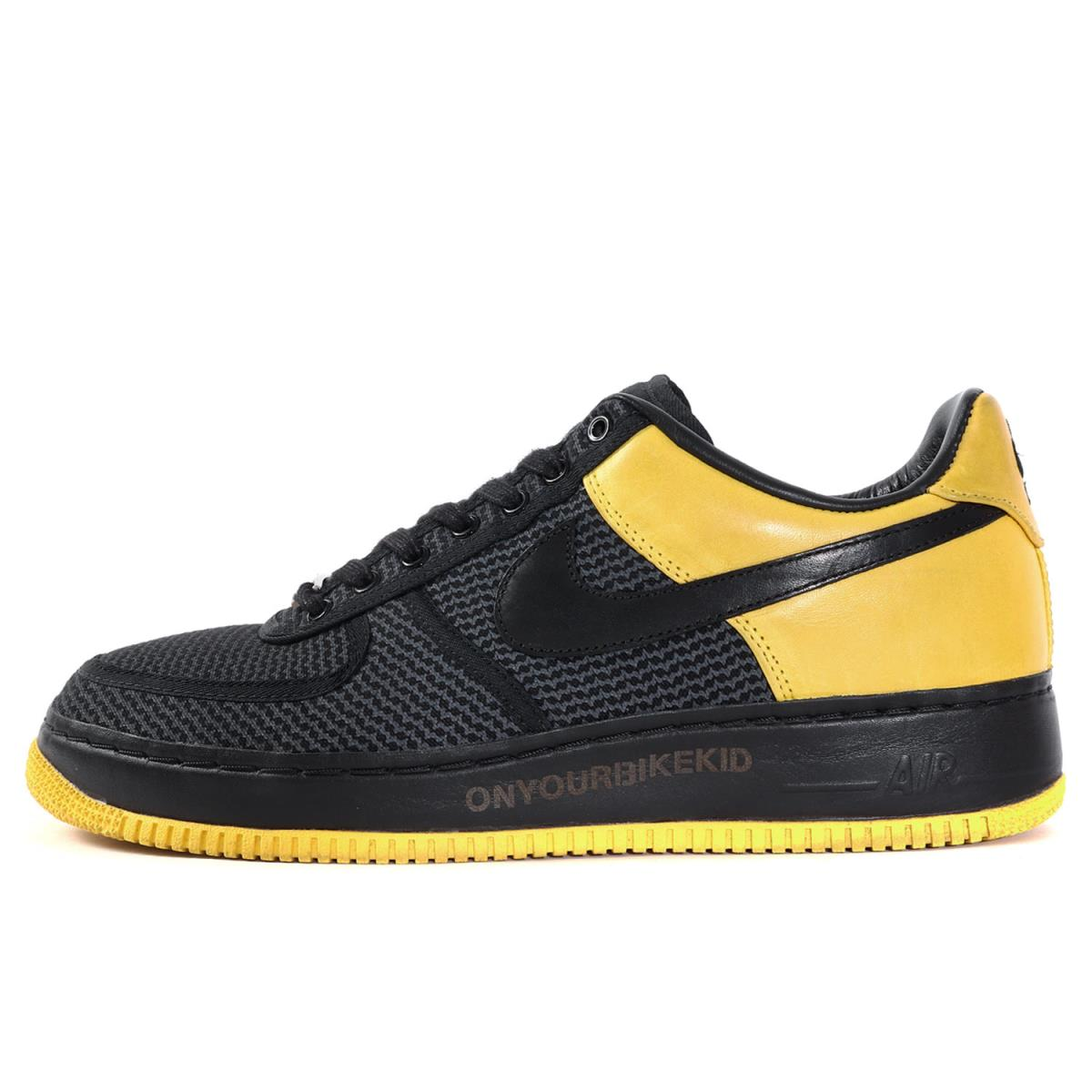Nike Air Force 1 Supreme x Livestrong x Undefeated Sole