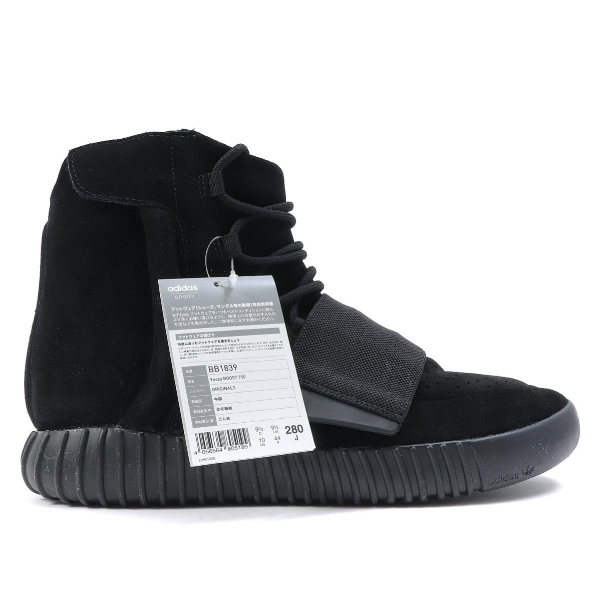 bb46b829b adidas (Adidas) 15A W YEEZY BOOST 750 Triple Black (BB1839) black US10(28cm)